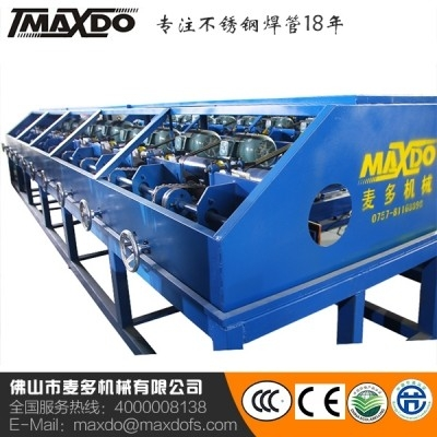 In-line leveling machine