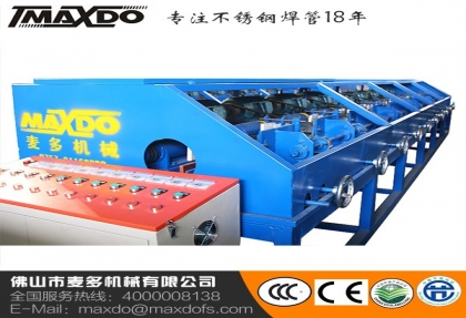 Basic round tube polishing machine