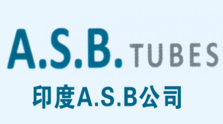 印度ASB